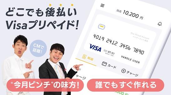 バンドルカード誰でも作れるVisaプリペイドカードアプリ