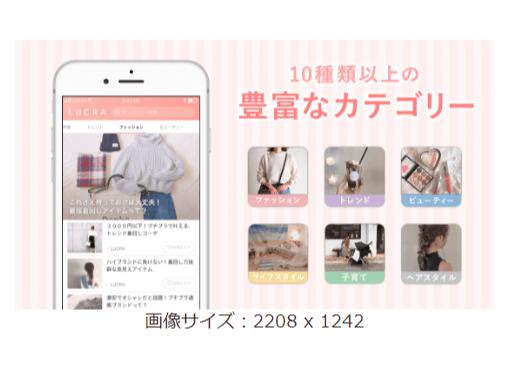 LUCRA(ルクラ・アプリ)