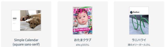 ユーザー作品Mags Inc(マグズインク)アプリ
