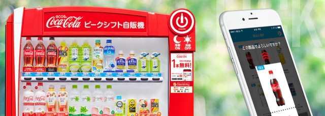 COKEON-コカ・コーラ公式アプリ